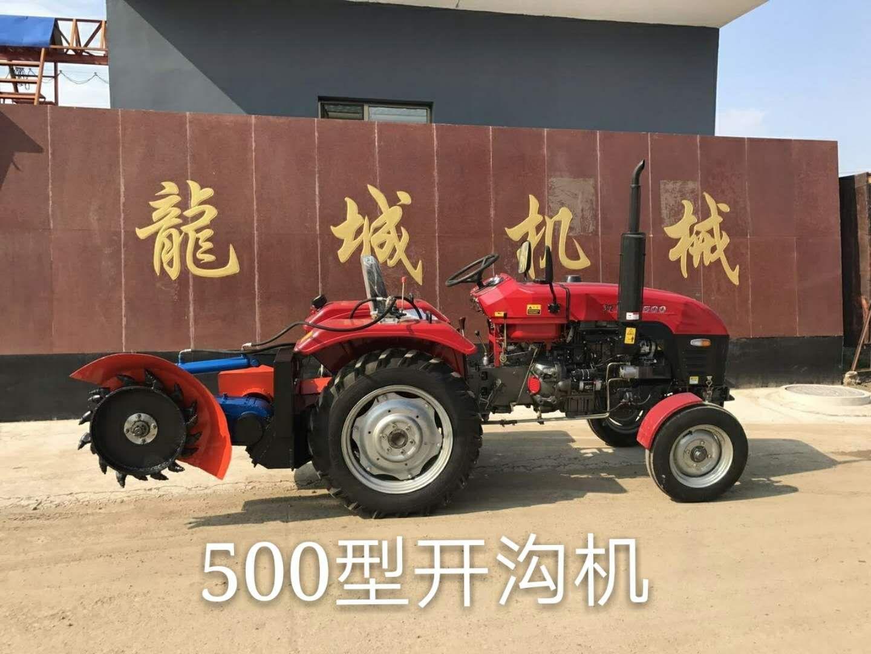 LC500路缘石开沟机
